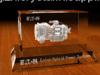 Machine Laser Crystal
