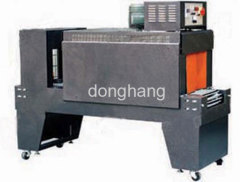 shrink wrapping machine
