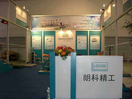 2009 China  International Weighing Instrument Exhibition