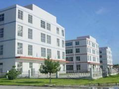 Diming Industrial&Trading(Xiamen)Co.,Ltd.