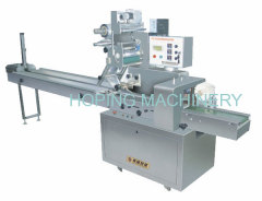 High-speed Pillow Offset Automatic Packing Machine
