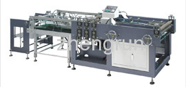 Four Sides Folding Machine