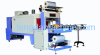 Automatic Heat & Shrink Packaging Machine ( Sleeve Type )