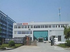 Hangzhou Fulongding Glass Co., Ltd.