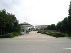 Yuyao Jinshuai Air Tools Co., Ltd.