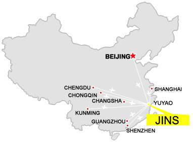 Jinshuai company By Air