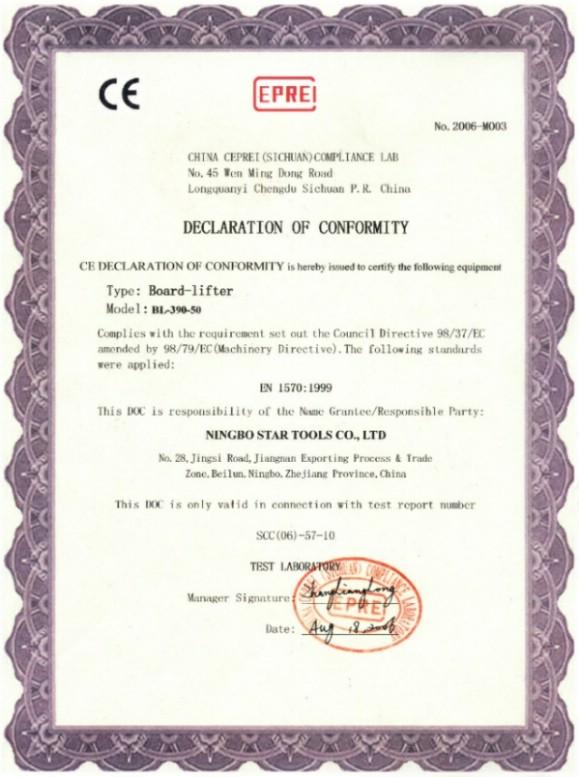CE DECLARATION OF CONFORMITY - Ningbo Interstar Co., Ltd.