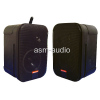 "4"" 2-Way Wireless Speaker Systems 
