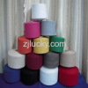 recycled Dyed Yarn