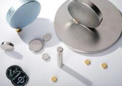 Round sintered ndfeb magnet