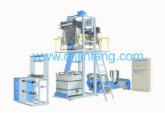 PVC Shrink Film Extrusion Machine