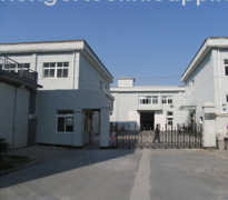 Ningbo Honger Tools Co., Ltd.