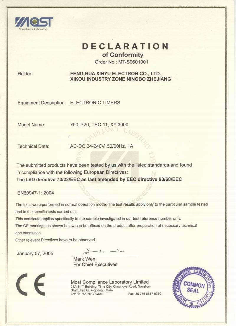 CE Certificate for Timers