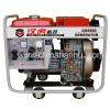 5.5kw small diesel generator