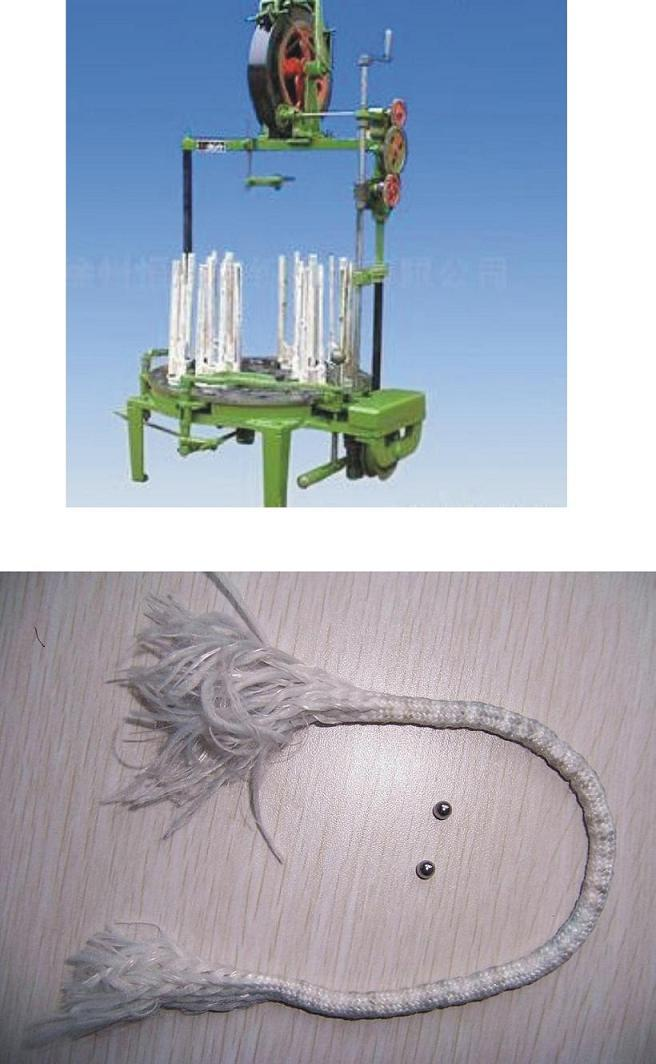 cord braiding machinery
