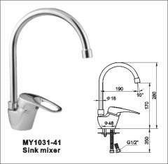 plastic drainage taps
