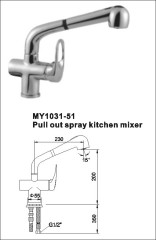 Pull out spray kitchen mixer