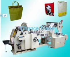 Automatic High Speed Paper Bag Making Machine