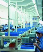 China Opple Trading Company Zhongshan Opple Lighting Co