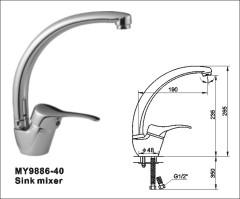 Single Lever Sink Mixer