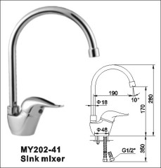 Single tap