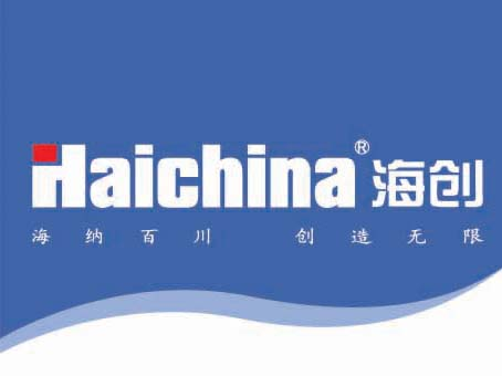 Ruian Haichina Machinery Co.,Ltd.