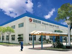Ningbo Ketian Magnet Co., Ltd.