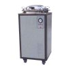 50L Lab Vertical Autoclave