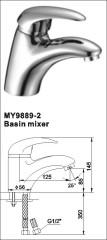 Fashion Basin Mixer