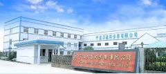 Ningbo Beidi Synchronous Belt Co.,Ltd.