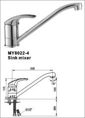 sanitary ware faucet