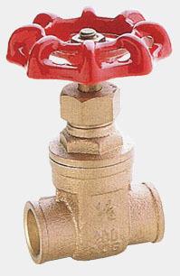 PVC gate valve