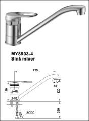A copper sink