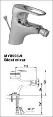Bidet Mixer