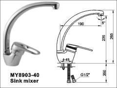 sink valve wash basin