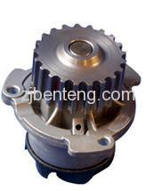 Water Pump For Autos