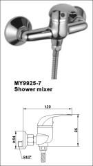 faucet shower