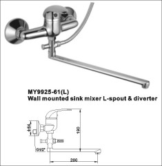 under sink instant water heaters