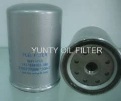fuel filter for Japan