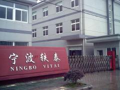 Ningbo YT Electro Motion Vehicle Manufacture Co., Ltd.
