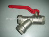 Brass Filter Ball Valve