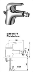 hand bidet mixer