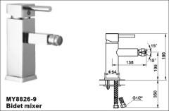 toilet bidet mixer