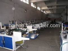 baihao packaging machinery co.,ltd.