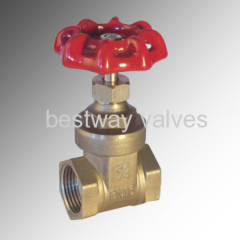 flood gate valve