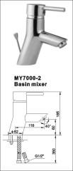 Mixer basin mixer shower mixer Kitchen Mixer