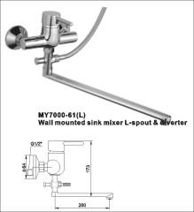 under sink instant water heater