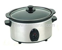 stainless steel slow cooker