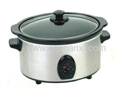 deluxe slow cooker