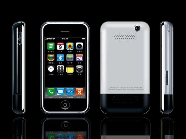 a88 gsm 900 1800 1900mhz tri bands mobile phone a88 manufacturer rh usbtek en hisupplier com